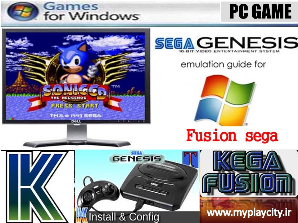 دانلود نرم افزار اجرای بازی های سگا در کامپیوتر Fusion