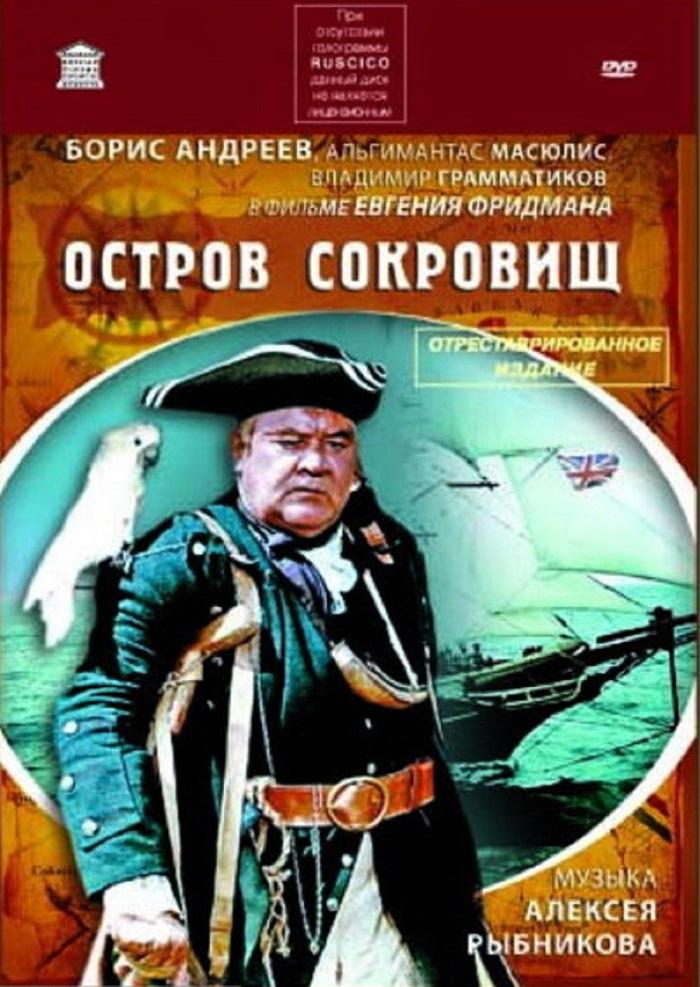 دانلود دوبله فارسی فیلم جزیره گنج Ostrov sokrovishch 1972