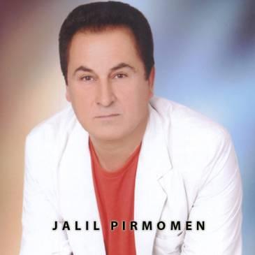 دانلود آهنگ جدید جلیل پیر مومن به نام نامی برای تو