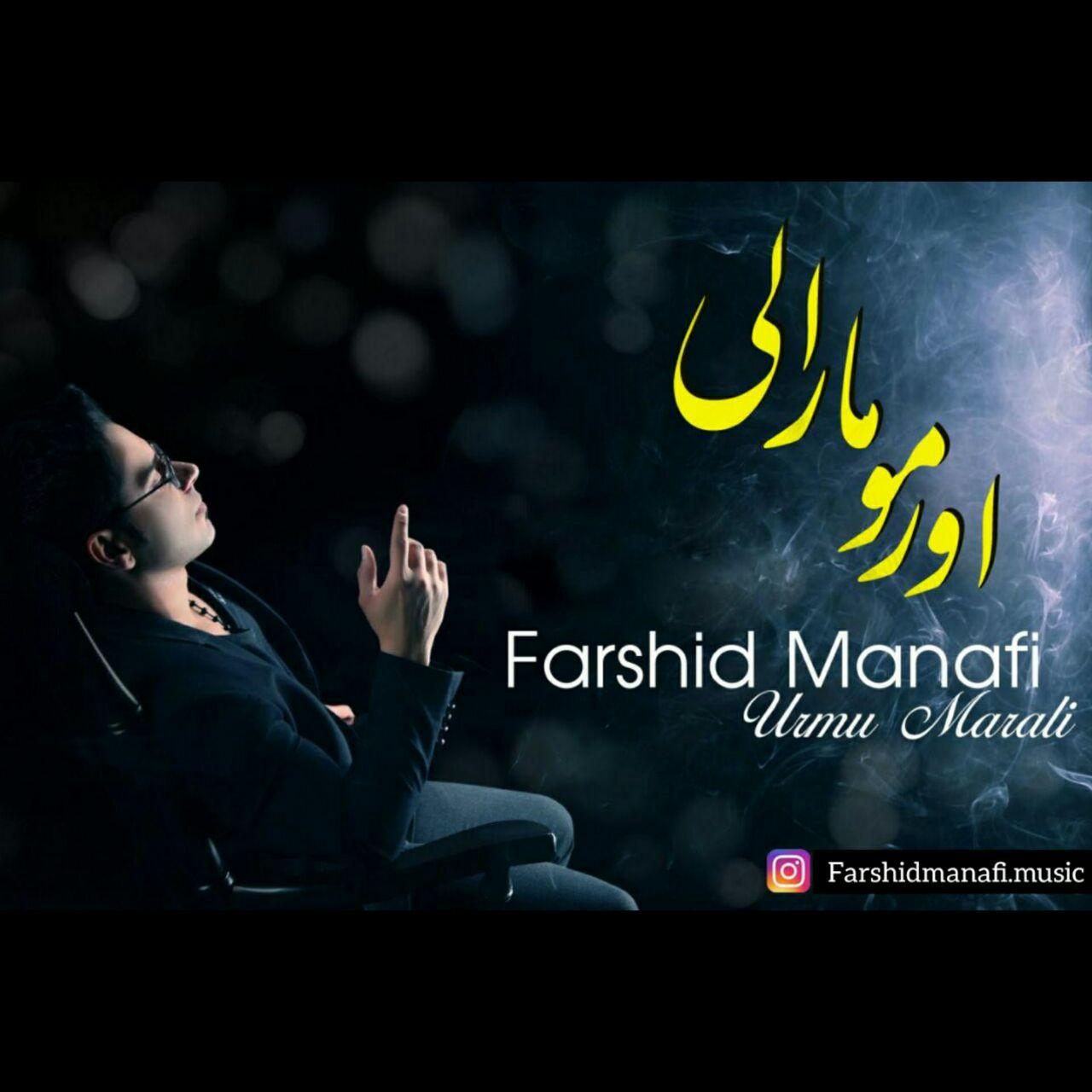 http://s9.picofile.com/file/8361502626/11Farshid_Manafi_Urmu_Marali.jpg