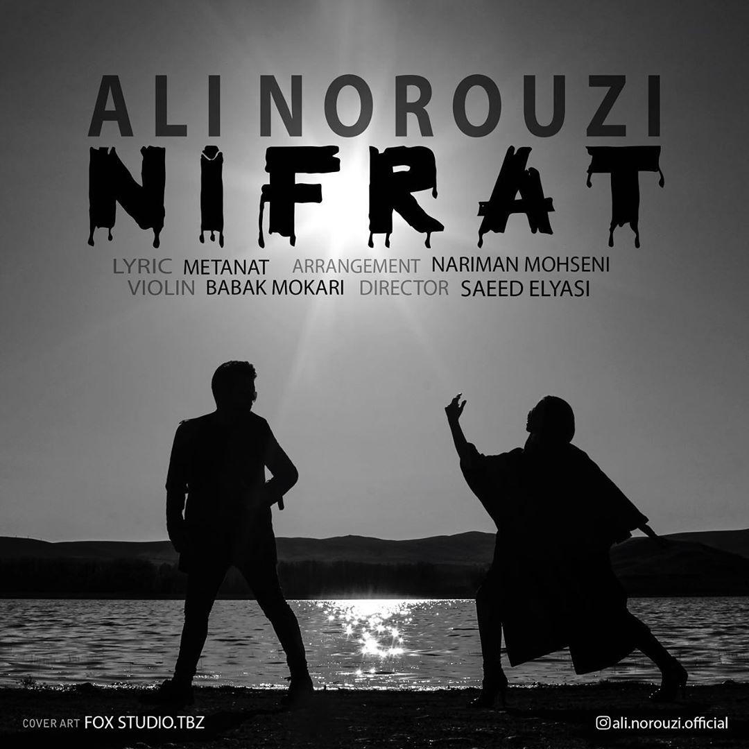 http://s9.picofile.com/file/8361505892/05Ali_Norouzi_Nifrat.jpg