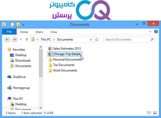 بازکردن فایل