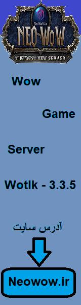 سرورهای ورلد اف وارکرافت | World Of WarCrafT Game Server