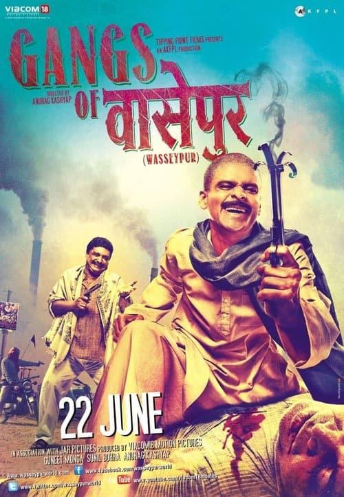 فیلم هندی دار و دسته های واسیپور