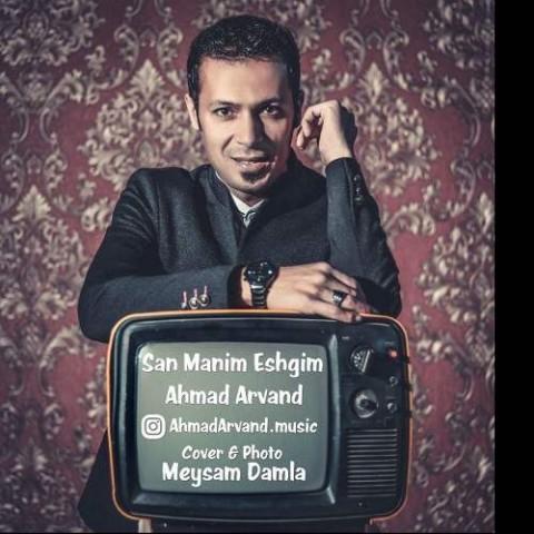 دانلود آهنگ جدید احمد اروند به نام سن منیم عشقیم