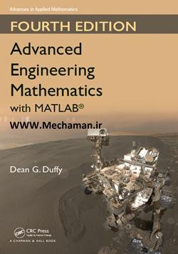 دانلود رایگان کتاب ریاضیات مهندسی پیشرفته دافی ویرایش 4