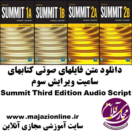 Summit_Third_Edition_Audio_Script