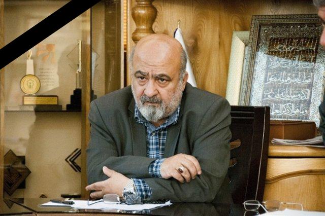 تسلیت درگذشت مرحوم نادر معینی مدیر انجمن بیماران کلیوی استان فارس