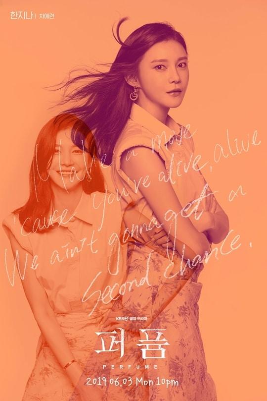 [تصویر:  Perfume_3.jpg]