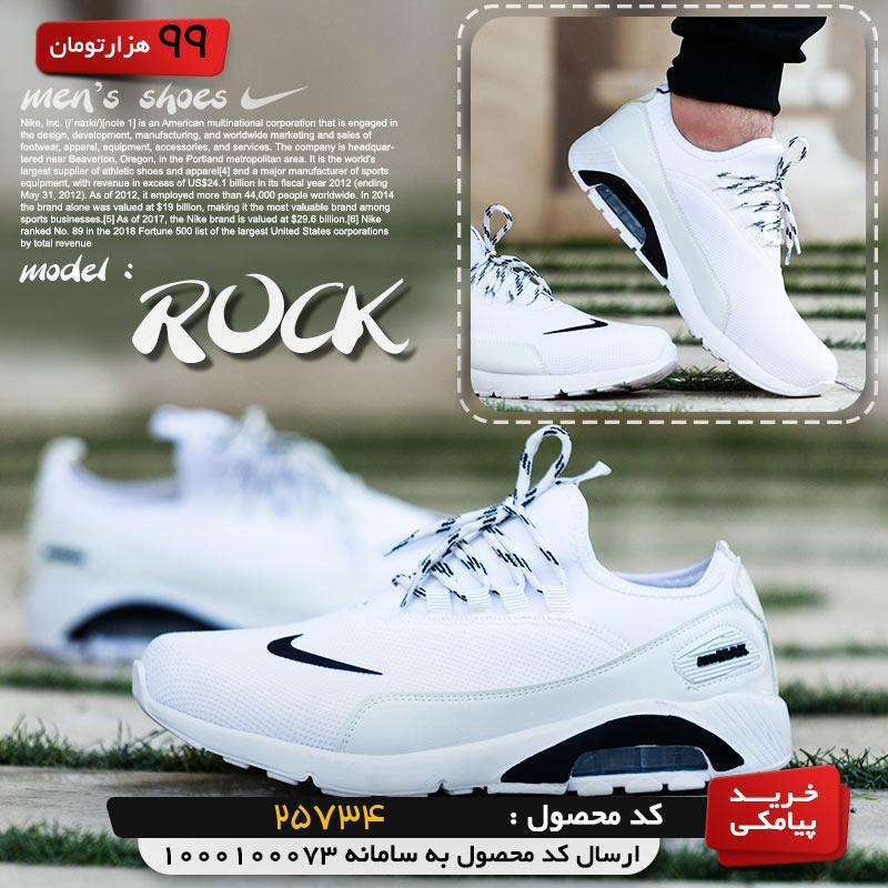 کفش مردانه nike مدل  Rock (سفید)