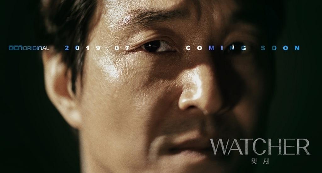 [تصویر:  Watcher_Character1.jpg]