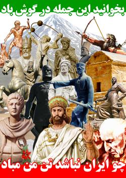 جماسه سازان تاریخ ساز