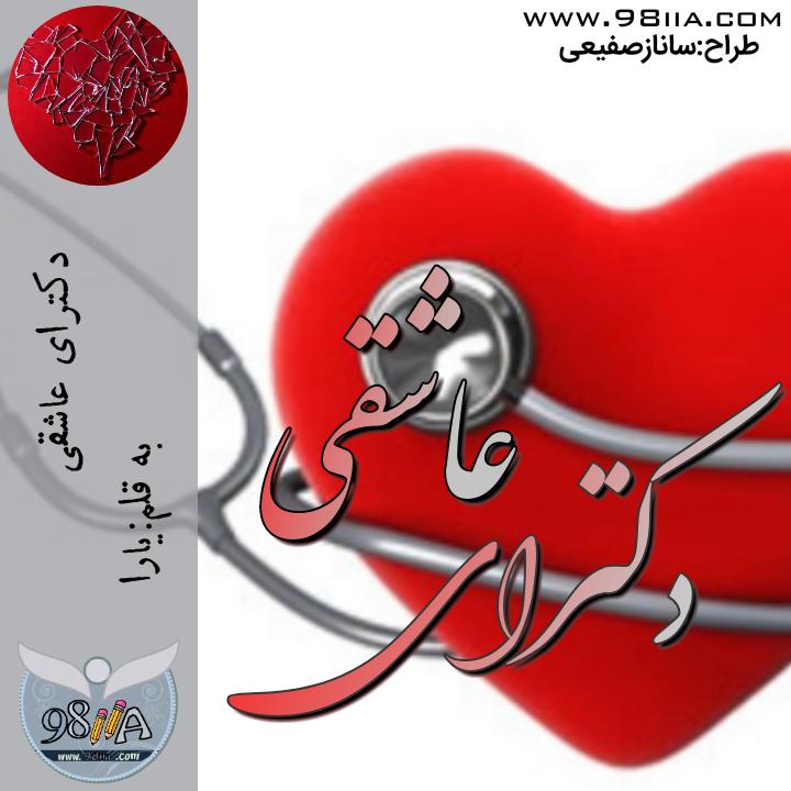 Negar_03072019_175145.png