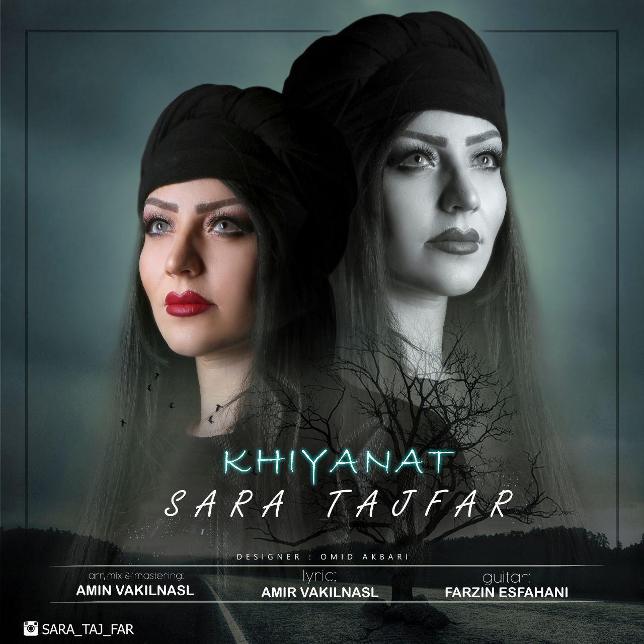 http://s9.picofile.com/file/8366042368/25Sara_Tajfar_Khiyanat.jpg
