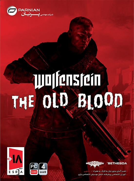Wolfenstein the Old Blood wolfenstein the old blood Wolfenstein the Old Blood Wolfenstein the Old Blood