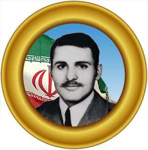 شهید یعقوب حسینی