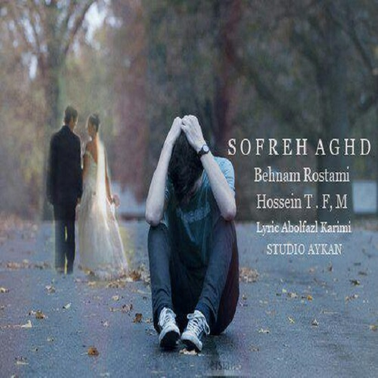 http://s9.picofile.com/file/8366270426/04Behnam_Rostami_Feat_Hossein_T_F_M_Sofreh_Aghd.jpg