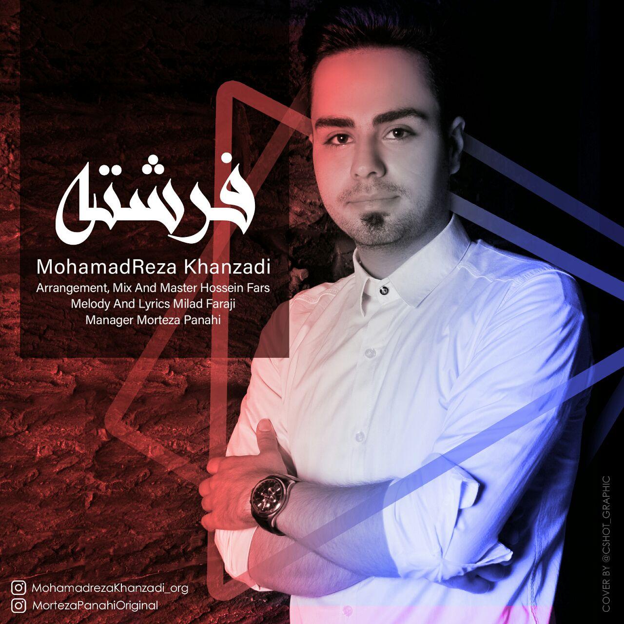 دانلود آهنگ محمدرضا خان زادی بنام فرشته