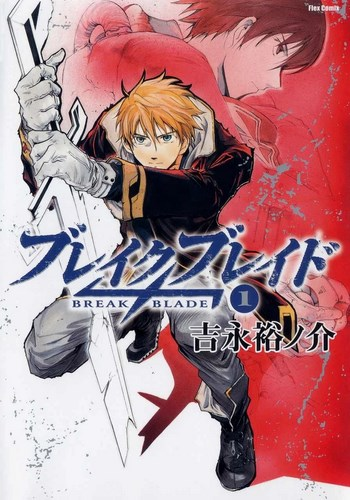 Cover_Break_Blade_Vol1