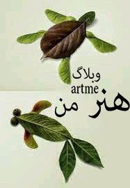 http://s9.picofile.com/file/8367226818/7d144877e732ba82883db5e430336cad.jpg