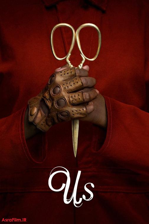 دانلود رایگان فیلم ترسناک Us 2019 با دوبله فارسی