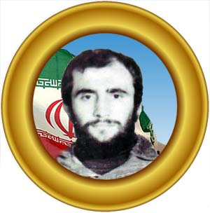 شهید علی حسین زاده