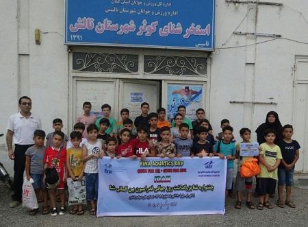 برگزاری جشنواره شنا دختران و پسران استان گیلان