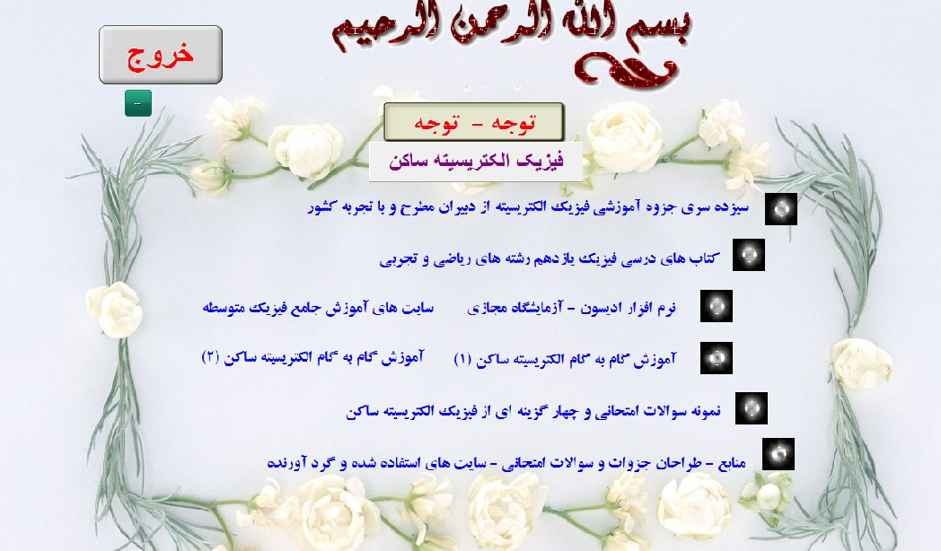 http://s9.picofile.com/file/8367714968/q1.jpg