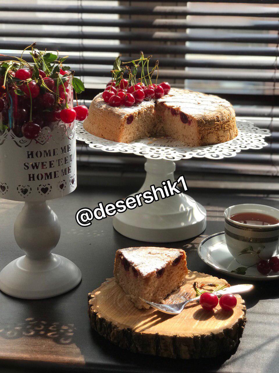 کیک البالو