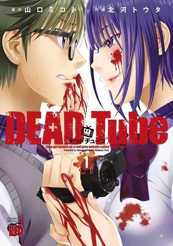 Cover_Manga_Dead_Tube_Volume_1