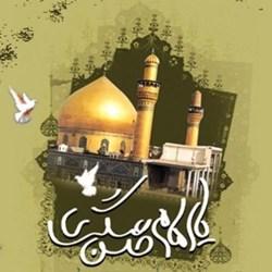 دانلود بروشور امام حسن عسکری علیه السلام