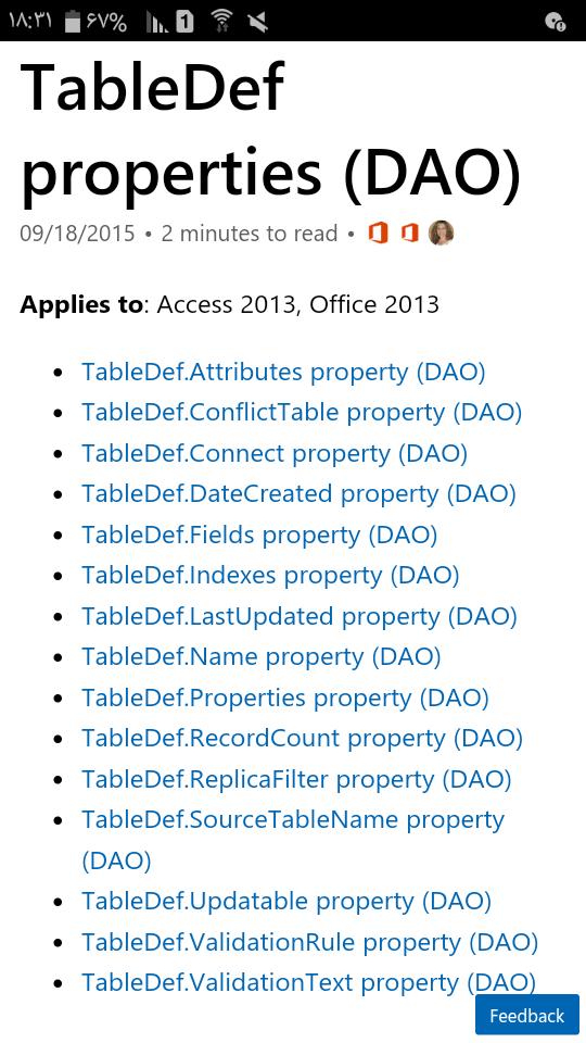 برچسب TableDef - کاربرد VBA در اکسس ( Access Programming )