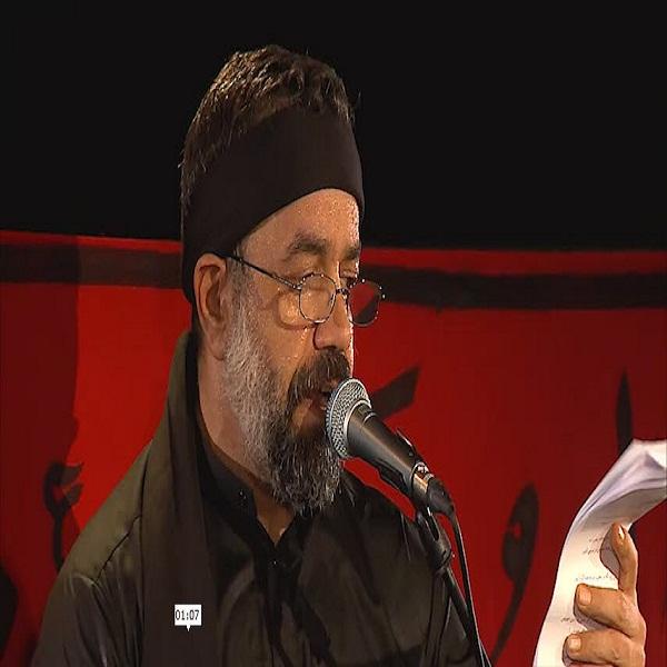 دانلود مداحی محمود کریمی چون گل معطریم مهتاب و مین و من