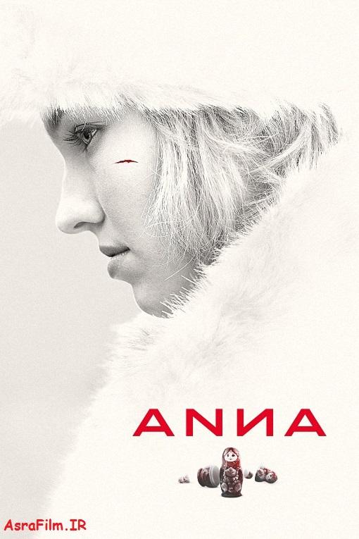 دانلود رایگان فیلم Anna 2019