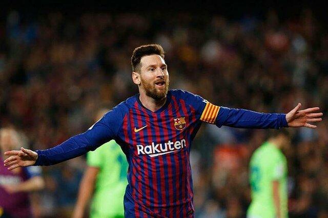 دانلود آهنگ رسمی تیم بارسلونای اسپانیا