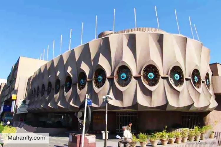 موزه پول ایران