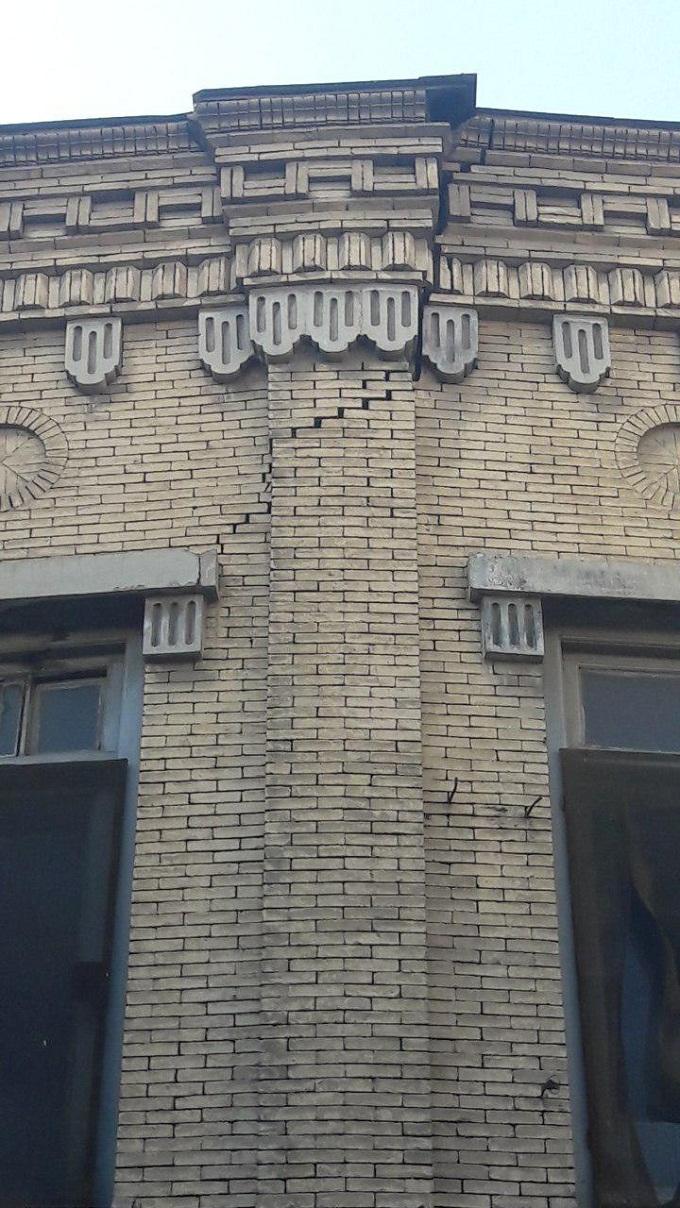 گراند هتل تبریز