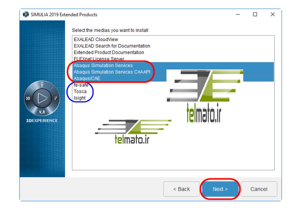 آموزش و راهنمای تصویری نصب و فعالسازی نرم افزار آباکوس abaqus 2020